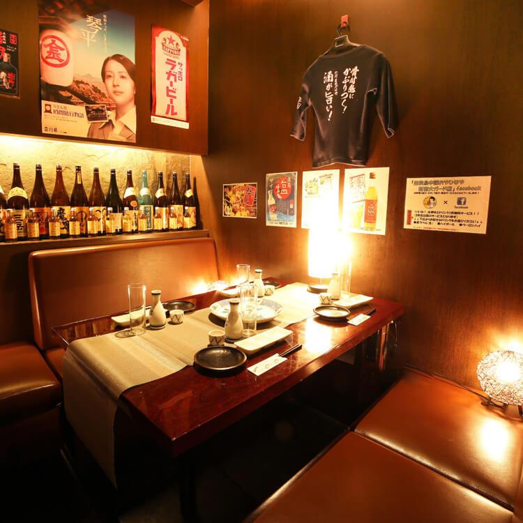 【2〜5名様】少人数テーブル個室