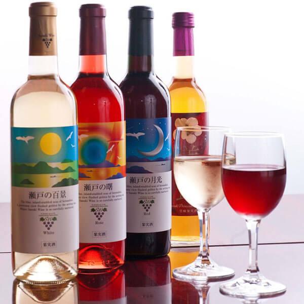 瀬戸の厳選ワイン